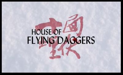 wuxia martial arts movie trailer flying daggers